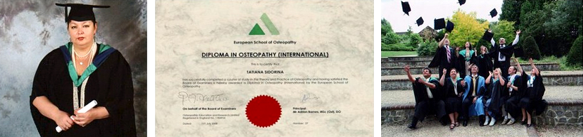 diplom-osteopata